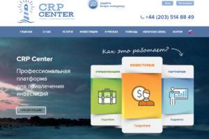 crp-center_screen